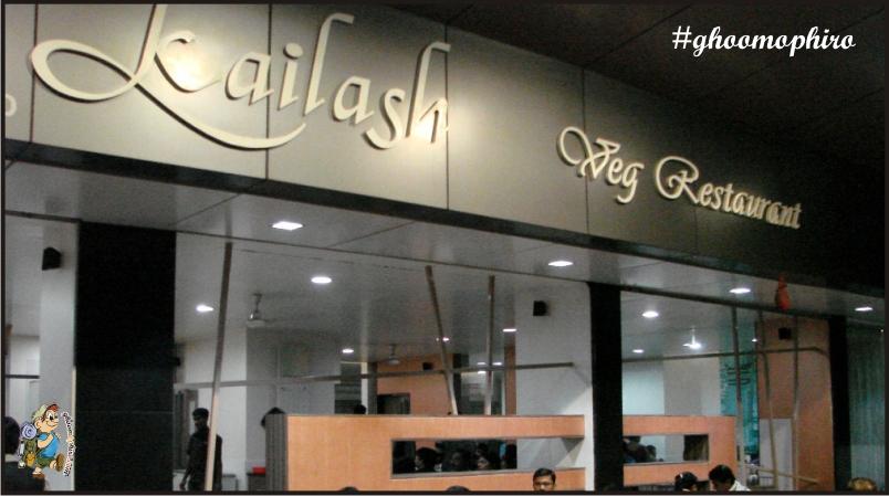Kailash-Restaurant-Aurangabad
