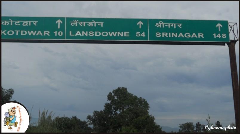 landsdowne