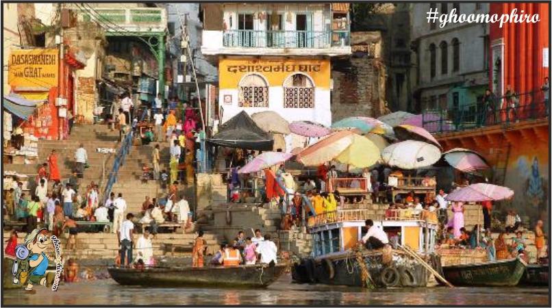 Dashmeddh Ghat