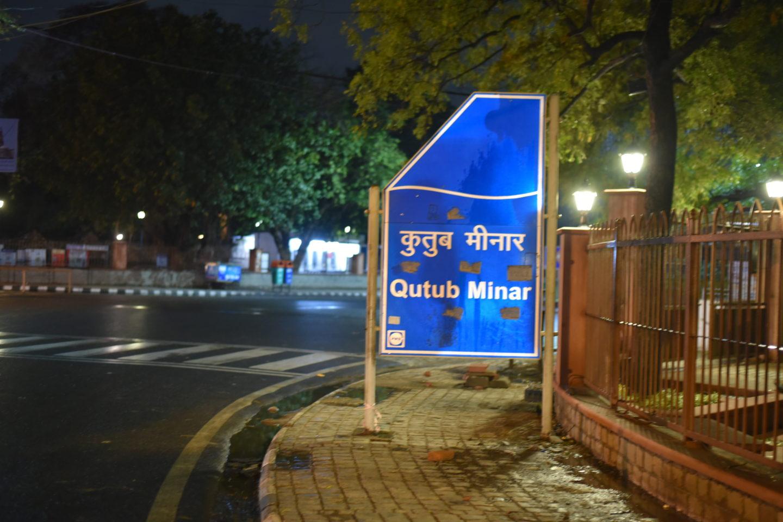Photo-Blog : Qutab MInar at Night